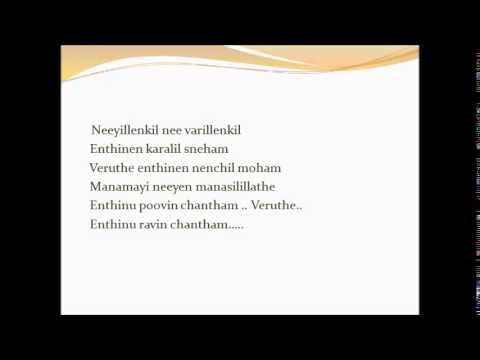 Ennu Varum Nee Lyrics