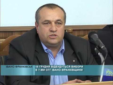 ЦВК оголосила вибори у 143 ОТГ в Україні