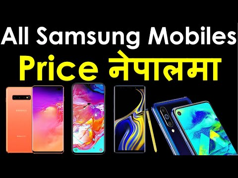 Samsung Smartphone Price In Nepal 2019 | All Samsung Mobile Price In Nepal By TechNepz
