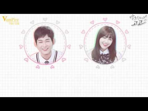 """[THAISUB] """"Flower"""" - Lizzy (After School) Feat.Kanto , OST.part3 ,Sassy Gogo/Cheer Up"""