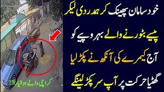 Wait For It - Things Happen Only In Pakistan - Latest Pakistani Funny Videos