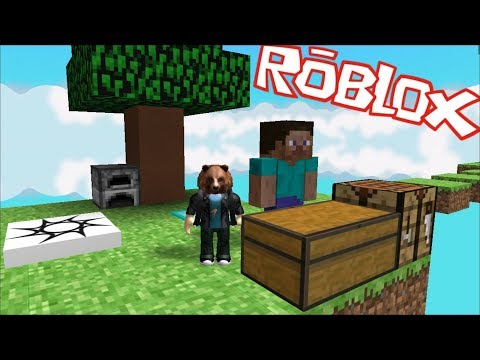 Roblox MINECRAFT OBBY / PLAY AS YOUR FAVOURITE MINECRAFT CHARACTER IN ROBLOX !! Roblox