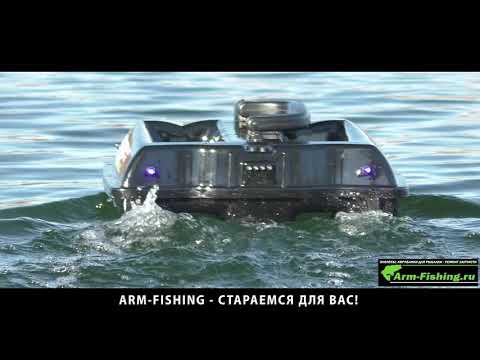 Arm-Fishing V1 Воронеж