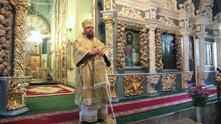 Слово митрополита Ферапонта в Неделю 16-ю по Пятидесятнице
