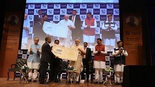 PM Modi Inaugurates new Campus of National Institute of Securities Markets in Mumbai