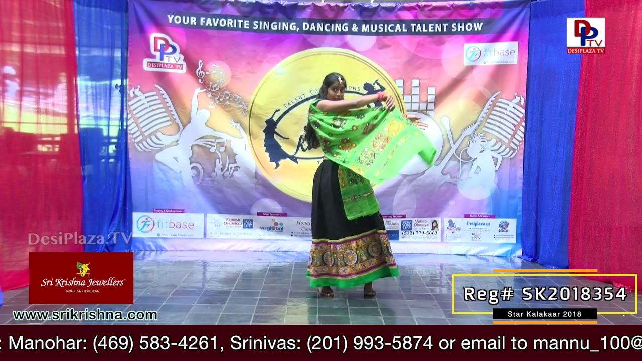 Participant Reg# SK2018-354 Performance - 1st Round - US Star Kalakaar 2018 || DesiplazaTV