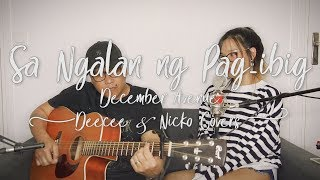 Sa Ngalan ng Pagibig - December Avenue (Deecee and Nicko Covers)