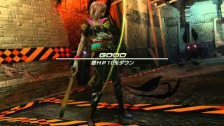 Lightning Returns Final Fantasy XIII [JPN Demo] Quick Play HD