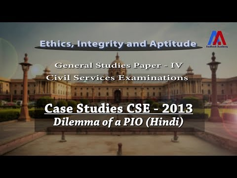 case-study---dilemma-of-a-pio-|-ethics,-integrity-and-aptitude-|-civil-services-[hindi]