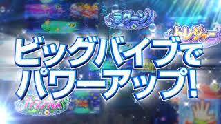 大海4の最大の魅力である「ビッグバイブ」を分かりやすく説明しています。 <機種サイトはコチラ> http://www.sanyobussan.co.jp/products/pk_greatsea4/
