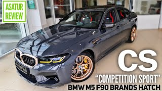 "🇩🇪 Обзор BMW M5 F90 CS ""Competition Sport"" Brands Hatch Grey / БМВ М5 Ф90 ЦС Брендс Хетч 2021"