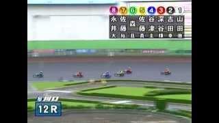 2013年7月17日 オートレース森且行選手2度目のGⅠ制覇!
