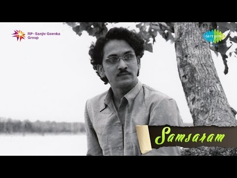 Samsaram | Andala Chandamama song