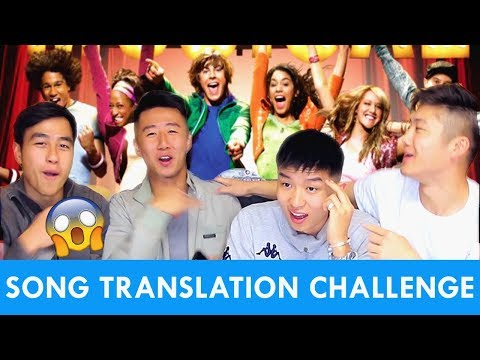 SINGING HIGH SCHOOL MUSICAL IN CHINESE?? CHINESE LANGUAGE CHALLENGE (ft. Jimmy Zhang) 華裔把英文流行歌翻譯成國語