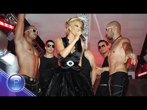 EMILIA - KAK SHTE IZDARZHISH / Емилия - Как ще издържиш, 2012