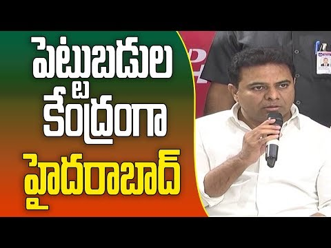 Minister KTR Launches Dubai Furnishing Store Danube Home In Hyderabad | Great Telangana TV