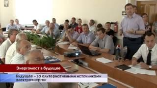 видео Альтернативные источники энергии в Крыму