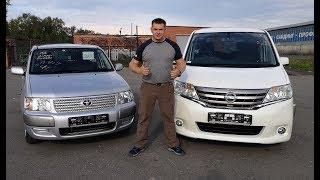 Авто из Японии.  Toyota Succeed 4WD и Nissan Serena C26