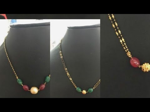 Latest Simple Daily And Office Wear Nallapusalu/ Black Beads/ Mangalsutra 2019 Designs