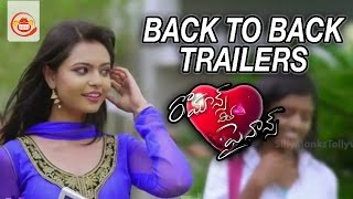 Romance With Finance Back 2 Back Trailers || Satish Babu, Merina || Raju Kumpatla