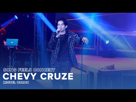 """Chevy Cruze"" By Miguel Odron 