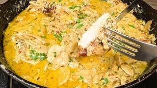 Шикарное горячее мясное блюдо для праздничного стола | Gorgeous hot meat dish for festive table
