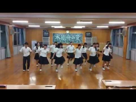 """エグスプロージョンさんの""""本能寺の変""""を、市邨ダンス部が踊ってみました。"""