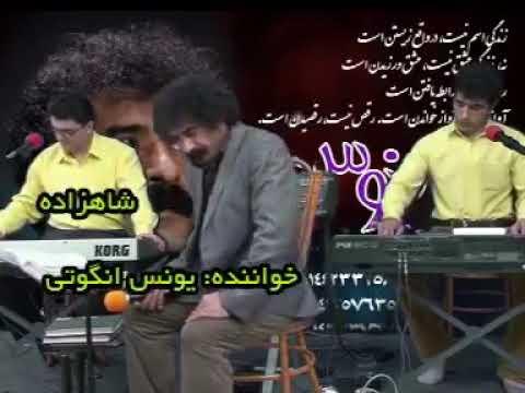 Novruzu Yerevanda keçirən İran azərbaycanlıları: \