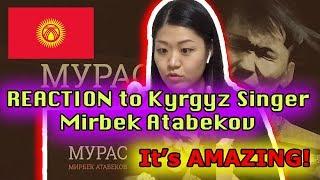 КОРЕЯНКА в ШОКЕ от Мирбек Атабеков Мураc REACTION To Kyrgyz Singer Mirbek Atabekov
