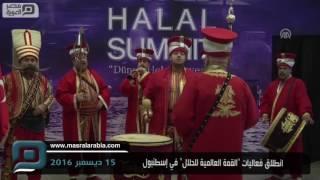 مصر العربية   انطلاق فعاليات