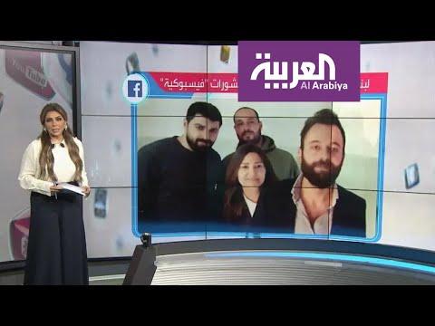 تفاعلكم | التحقيق مع لبنانيين نددوا باعتداءات حزب الله على المتظاهرين  - 18:59-2019 / 12 / 3