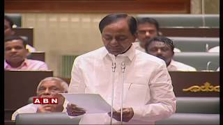 CM KCR Introduced New Municipal Act And Public Employment Regularization | Telangana Assembly 2019