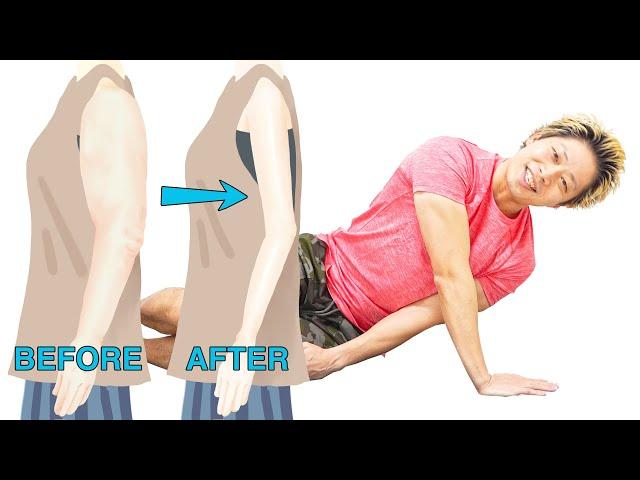 【5分】寝たまま、ぽっちゃり二の腕が倍速で引き締まるトレーニング