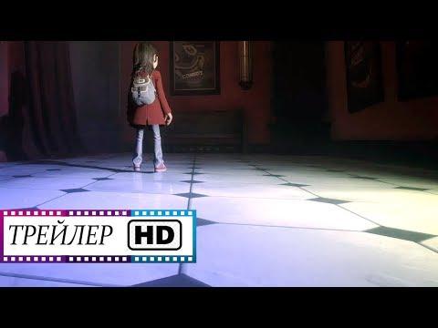 GYLT - Релизный трейлер HD | Игры | (2019)