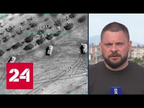 В Идлибе террористы пытались атаковать правительственные войска Сирии - Россия 24