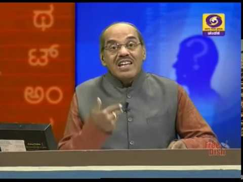 Thatt Anta Heli | Kannada Quiz Show | 10-05-2019 | DD Chandana