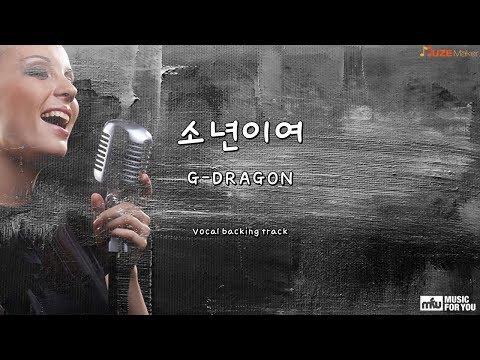 소년이여 - G-DRAGON (I.O.I) (Instrumental & Lyrics)