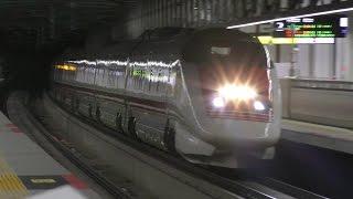 2017年2月14日 北陸新幹線 新高岡駅 イーストアイ East-i (E926形) 通過