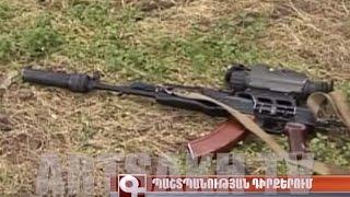 Уничтожение азербайджанской РДГ в НКР/Liquidation of Azerbaijani attack in Nagorno-Karabakh