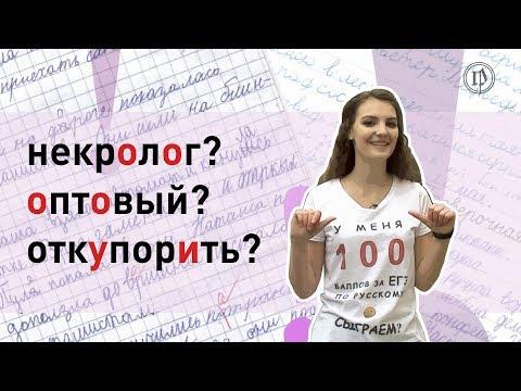 100 раз права! Эпизод 8