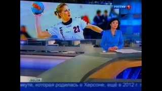 Телеканал Россия-1 о Регине Шимкуте