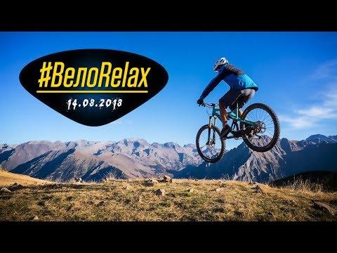 Велотуфли из Китая и плохой накат велосипеда | #ВелоRelax