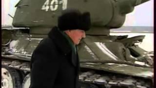 Танк Т 34 через 65 лет после войны
