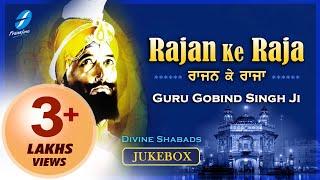 Rajan Ke Raja - Non Stop Gurbani Shabads - Shri Guru Gobind Singh Ji - Punjabi Shabad Kirtan