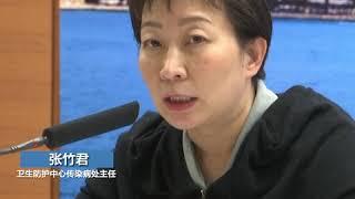 港专家组赴武汉考察:肺炎不排除有限人传人可能性