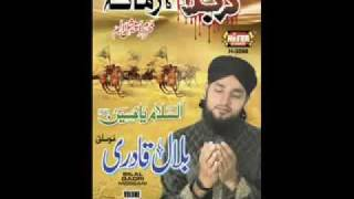 YouTube - Ya Hussain Ibne Ali by Bilal Qadri GAMBAT.flv