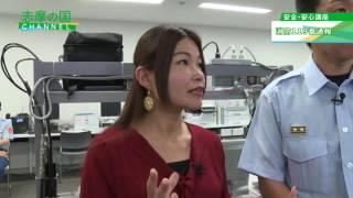 平成29年6月16日~30日放送 志摩の国チャンネル志摩市ファミリー・サポート・センター」ほか