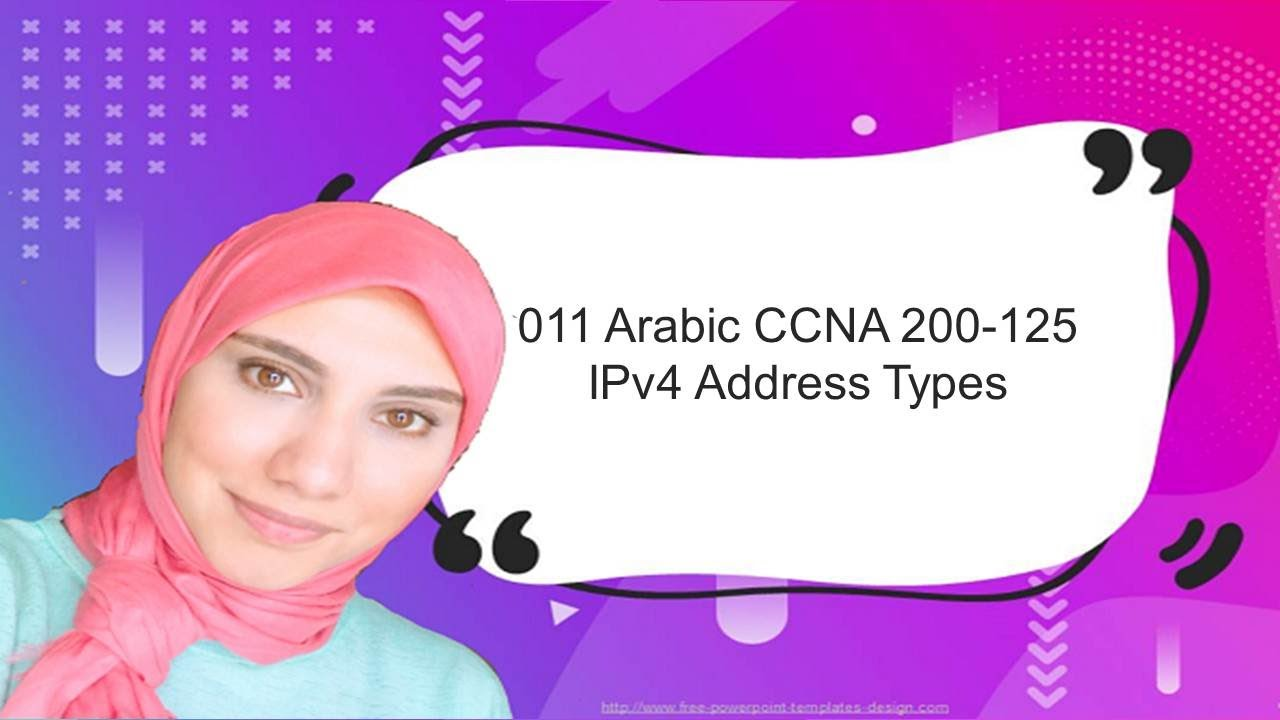 011 | Arabic CCNA 200-125 | IPv4 Types of casting | Unicast, Broadcast and  multicast | Eng  Shahinaz