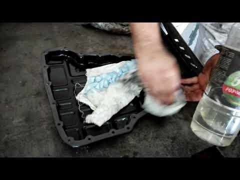Замена масла в акпп ниссан максима а33 своими руками