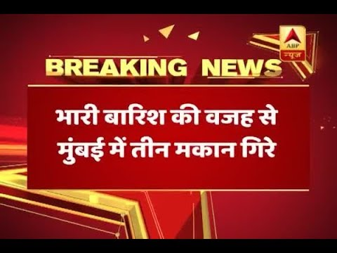 3 Houses Collapse Due To Heavy Rain In Mumbai`s Borivali
